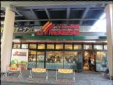 リブレ京成 江戸川駅前店