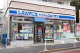 ローソン LTF新宿上落合一丁目店