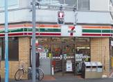 セブン-イレブン 新宿上落合1丁目店