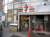 セブン-イレブン 新宿落合駅前店