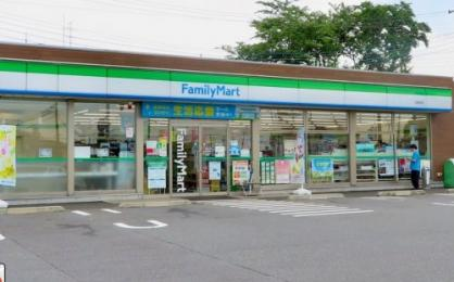 ファミリーマート 北柏台店の画像1