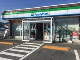 ファミリーマート 千葉ニュータウン中央東店
