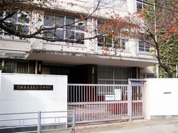東我孫子中学校の画像1