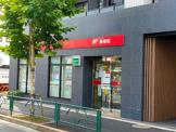新宿中落合郵便局