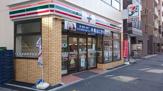 セブン-イレブン 北新宿1丁目店