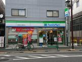 ファミリーマート 北新宿大久保通り店