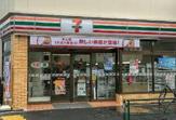 セブン-イレブン 北新宿1丁目大久保通り店