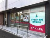 アイランド薬局 西早稲田店