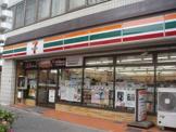 セブン-イレブン 高田馬場稲門ビル店