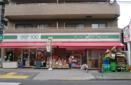ローソンストア100 東中野一丁目店の画像1