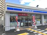 ローソン 堺高倉台店