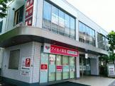 アイセイ薬局舎人店