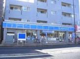 ローソン 磯子二丁目店