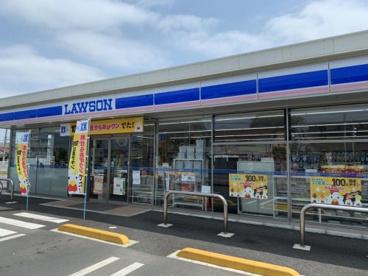 ローソン 狭山南入曽店の画像1
