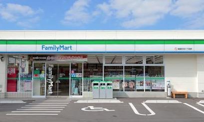 ファミリーマート 松庵一丁目店の画像1