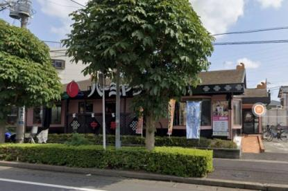 バーミヤン 松戸二十世紀ケ丘店の画像1