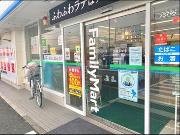 ファミリーマート 稔台一丁目店の画像1