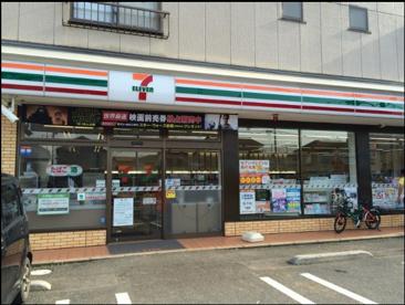 セブンイレブン 松戸日暮店の画像1