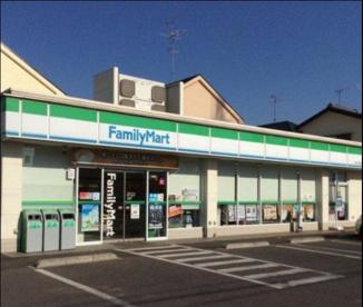ファミリーマート 松戸大金平店の画像1