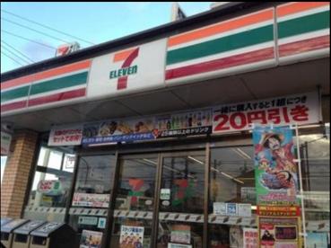セブンイレブン 馬橋栄町西店の画像1