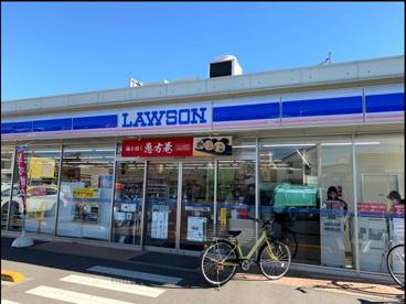 ローソン 松戸松飛台店の画像1