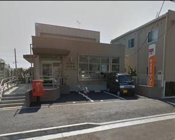 秋山駅前郵便局の画像1