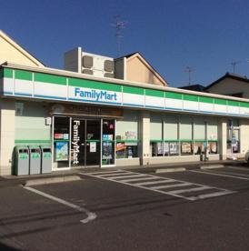 ファミリーマート 松戸柿の木店の画像1