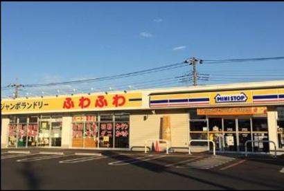 ミニストップ 松戸千駄堀店の画像1