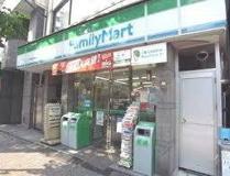 ファミリーマート シンヤ雑司が谷店