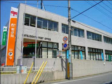 松戸小金原郵便局の画像1