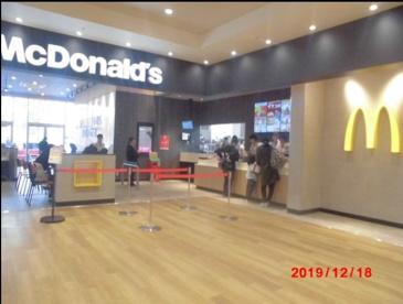マクドナルド テラスモール松戸店の画像1