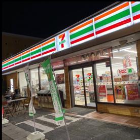 セブンイレブン 松戸八ケ崎店の画像1