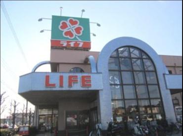 ライフ 松戸二十世紀ヶ丘店の画像1