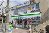 ファミリーマート 八柱駅北口店