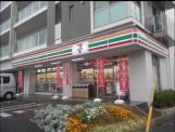 セブンイレブン 松戸稔台店