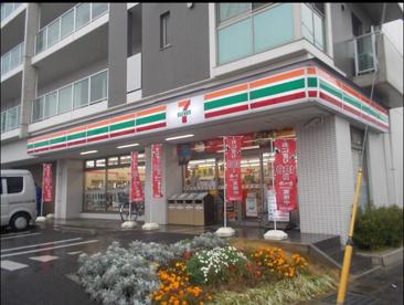 セブンイレブン 松戸稔台店の画像1