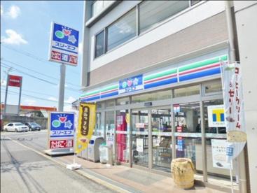 ローソン 松戸梨香台店の画像1