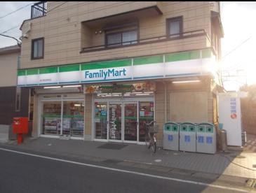 ファミリーマート 松戸新田駅前店の画像1