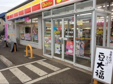 デイリーヤマザキ 松戸六実店の画像1