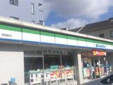 ファミリーマート 堺常磐町店