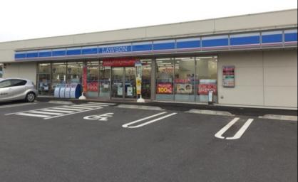 ローソン 松戸高塚十字路店の画像1