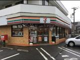 セブンイレブン 松戸六実1丁目店