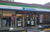 ファミリーマート 新松戸三丁目店