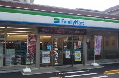 ファミリーマート 新松戸三丁目店の画像1