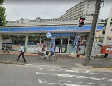 ローソン 新松戸店の画像1