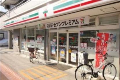 セブンイレブン 大田区南馬込2丁目店の画像1