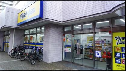 ドラッグストア マツモトキヨシ 大田矢口店の画像1