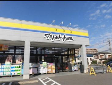 ドラッグストア マツモトキヨシ 松戸六実店の画像1