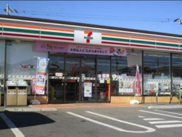 セブンイレブン 鎌ケ谷初富店の画像1