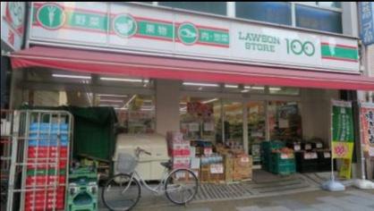 ローソンストア100 LS荒川西尾久三丁目店の画像1